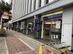銀行店舗(関西アーバン銀行)